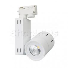 Светодиодный светильник LGD-520WH 9W Warm White