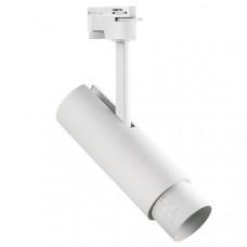 215236 Светильник для 1-фазного трека FUOCO LED 15W 950LM 5-60G БЕЛЫЙ 3000K IP20 (в комплекте)